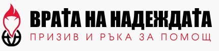 DOHI Bulgaria logo
